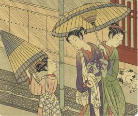 原田実「江戸しぐさの正体 教育をむしばむ偽りの伝統」
