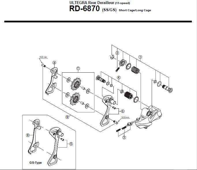 アルテグラRD-6870展開図