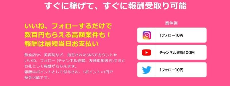 poity.jp