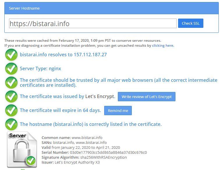 SSLサーバー証明書チェッカー|SSL Shopper