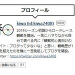 kiwaroadrace.com