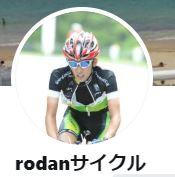 rodan_cycle