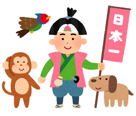 桃太郎,雉,猿,犬