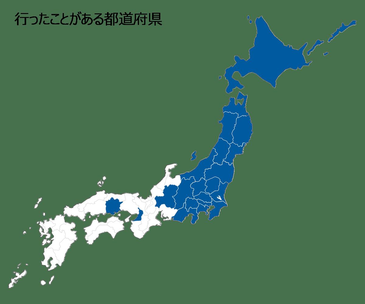 日本地図ジェネレーター行った事がある都道府県