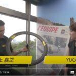 【MAVIC JAPAN】村上のボヤキ部屋#1 ホイールは外周の軽さと横剛性で決まる!21年モデルの新COSMICでホイールの全貌を解説!