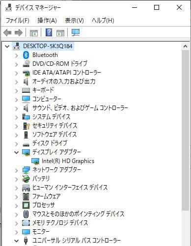 Windowsデバイスマネージャー