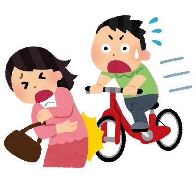 自転車事故のイラスト|いらすとや