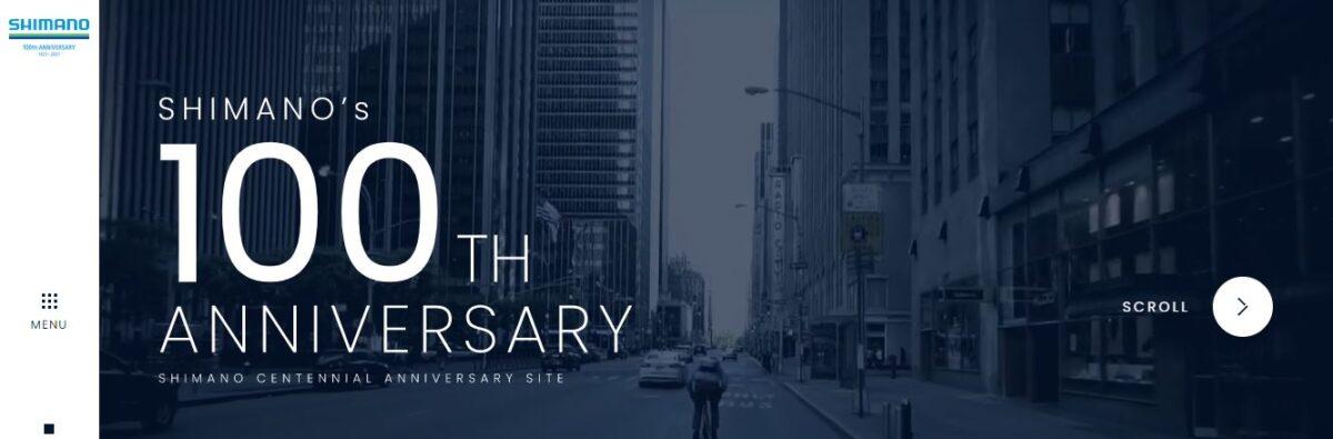 シマノ100周年ティザーサイト