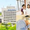 国立がん研究センター東病院(千葉県 柏市)
