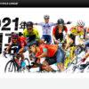 国内ロードレースの新リーグ「ジャパンサイクルリーグ」が始動 地域密着型9チームが参