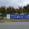 東京五輪ロードレースのコースを詳解 男子は一般サイクリストが完走不能レベルの超級