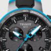 Tissot UCI Track Cycling World Cup III | Tissot Timing