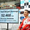 「苦行」今村駿介が日本初のアワーレコードに挑戦 52.468kmで日本記録樹立 | More CAD
