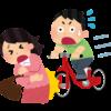 自転車事故のイラスト | かわいいフリー素材集 いらすとや