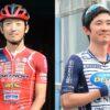 オリンピック代表の行方は?ツール・ド・台湾を終えて増田成幸と中根英登に聞く - ツ
