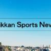 ブノワジャパン通信 - スポーツコラム : 日刊スポーツ