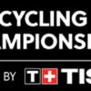 Track Cycling World Championships 2020 Berlin / Track Cycling Berlin Germany