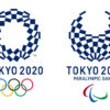 東京2020オリンピック観戦チケット|東京オリンピック・パラリンピック競技大会組織委