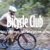 【公式】BiCYCLE CLUB(バイシクルクラブ) | 走ることを楽しむための硬派なスポーツ