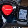 【速報】パイオニア、サイクルスポーツ事業をシマノへ譲渡|サイクルスポーツがお届け