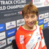 【現地リポート】トラック世界選手権4日目・5日目 | けいりんマルシェ