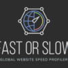 Start Profiling - Fast or Slow